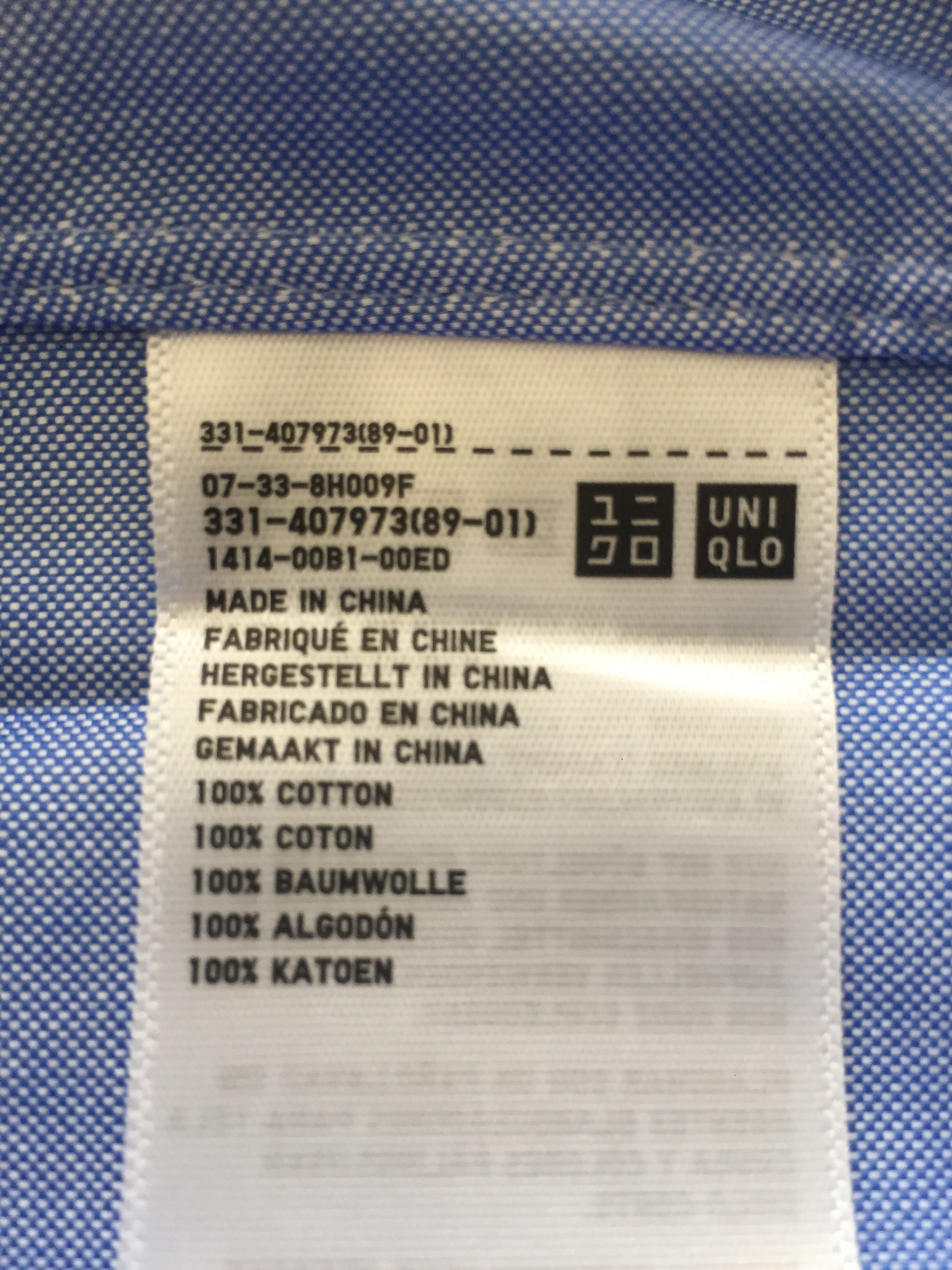 Uniqlo slim fit shirt made in China